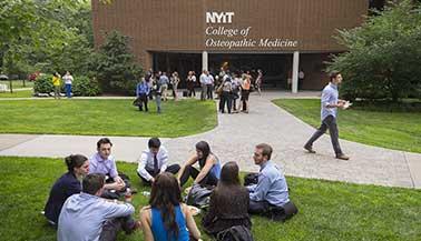 New York Medical College Virtual Tour